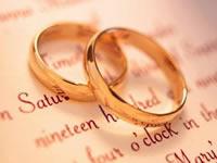Рассчитать лунный день для свадьбы